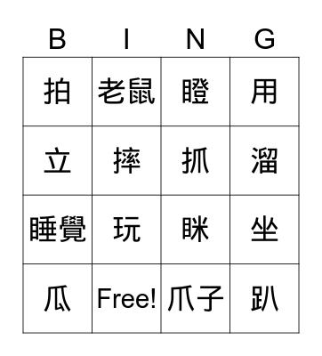FCS Summer Reading Bingo Card