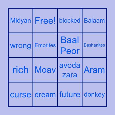 Balak Bingo Card