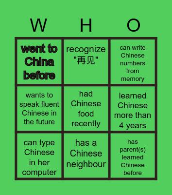 Find someone who Bingo Card
