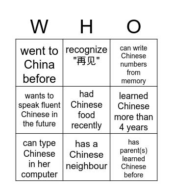 Finde jemand, der Bingo Card