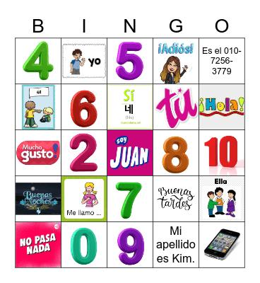 SALUDOS / INFORMACIÓN PERSONAL 1 Bingo Card
