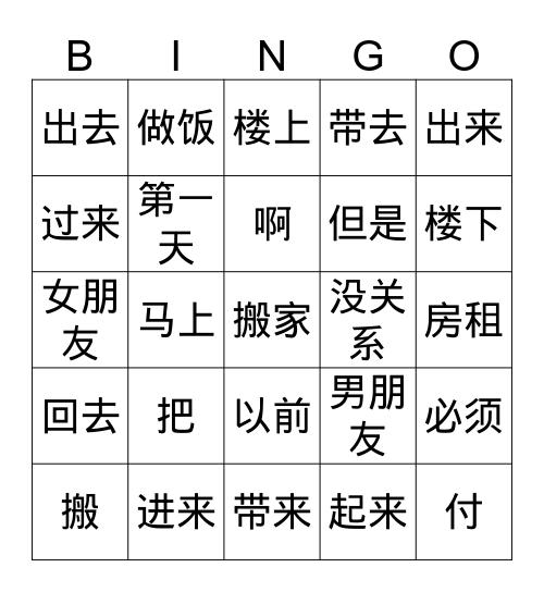 TTU - CMLL 1502 Bingo Card