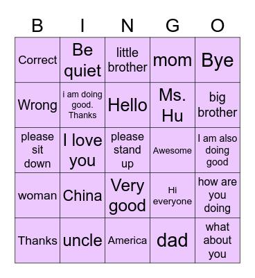 Chinese 😊 Bingo Card
