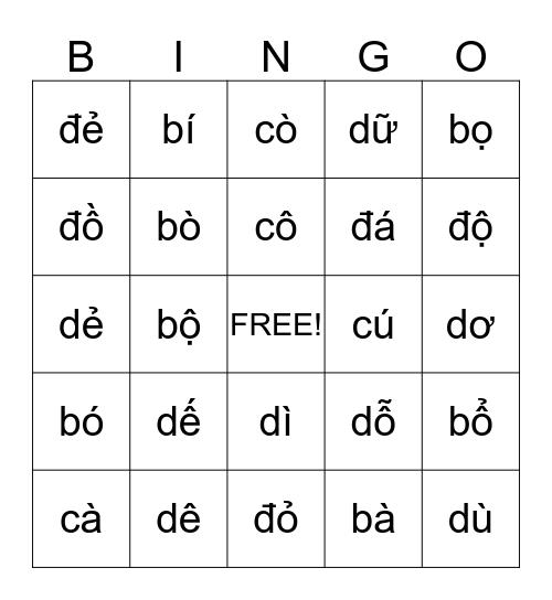 Tiếng Việt Bingo Card