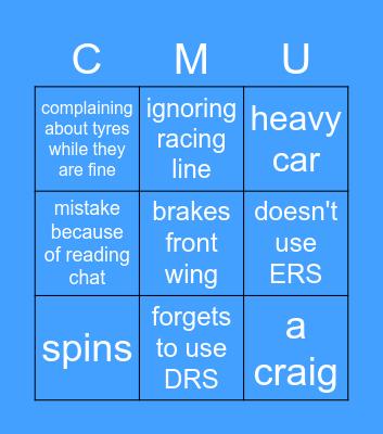 CMU Bingo Card