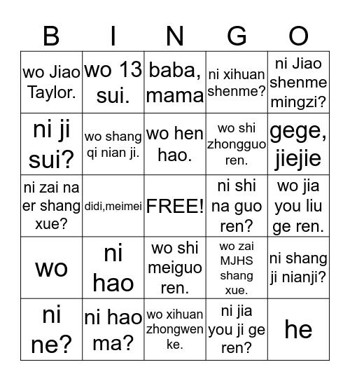 Global Studies Bingo Card