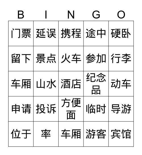 밍디밍디 Bingo Card