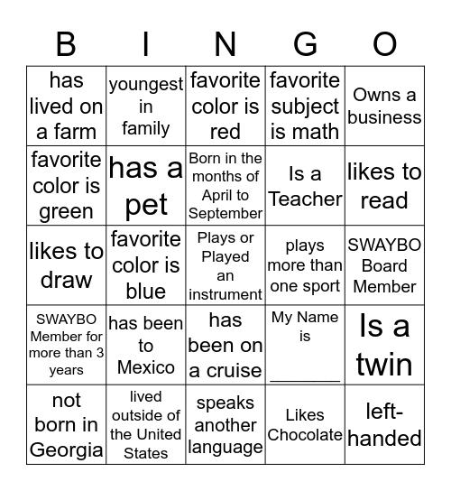 SWAYBO SUMMER EXCURSION Bingo Card
