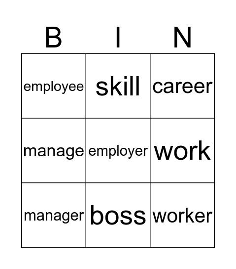 Lawn Boy, List 2 Bingo Card