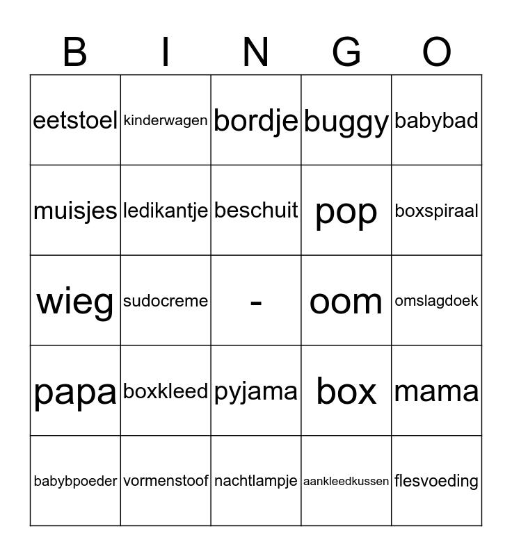 Haniehs Baby Shower Bingo Card