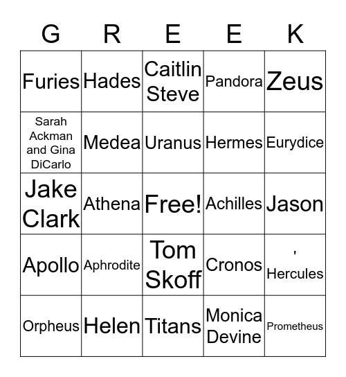 Greek Mythology Olympiaganza Bingo Card