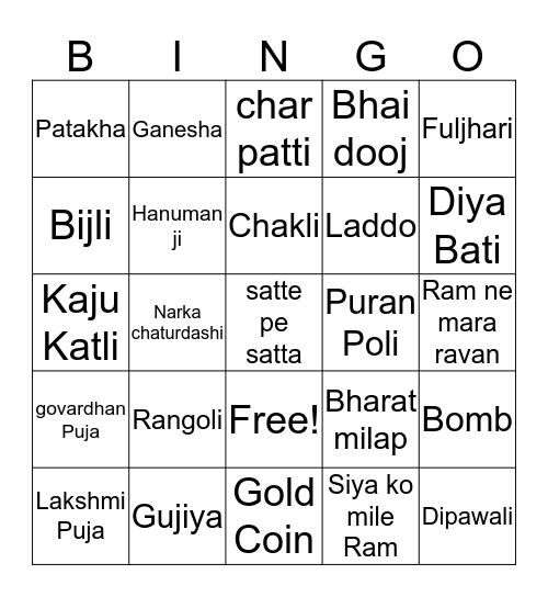 Diwali Dhamaka Bingo Card