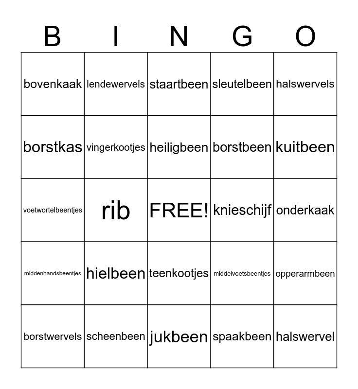 Skelet Bingo Card