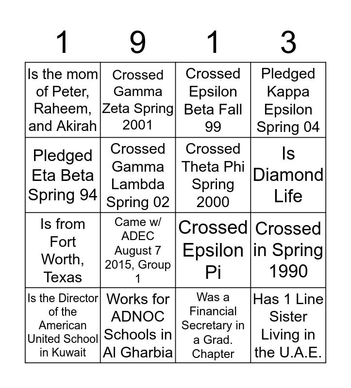 Find A Soror Who. . . Bingo Card