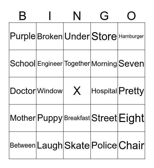 Wordlist Bingo Card