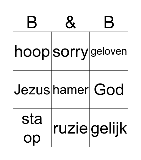 Buurman & Buurman Bingo Card
