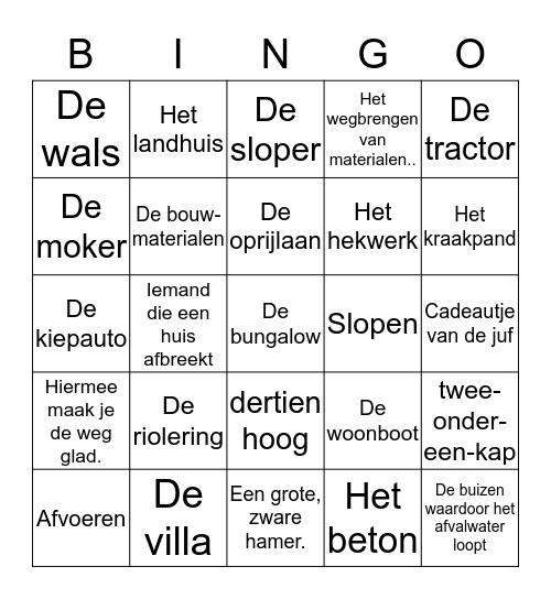 Taal  Bingo Card
