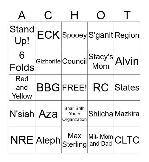 Achot Mit education Bingo Card