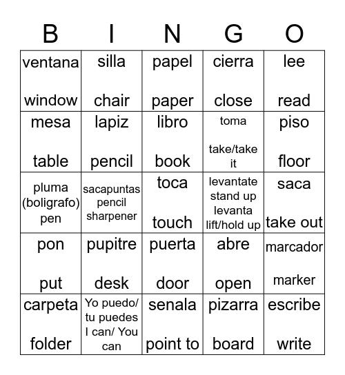 """ Como se dice?"" Tarjeta ___ Bingo Card"