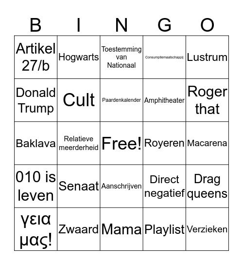 September AV Bingo! Bingo Card