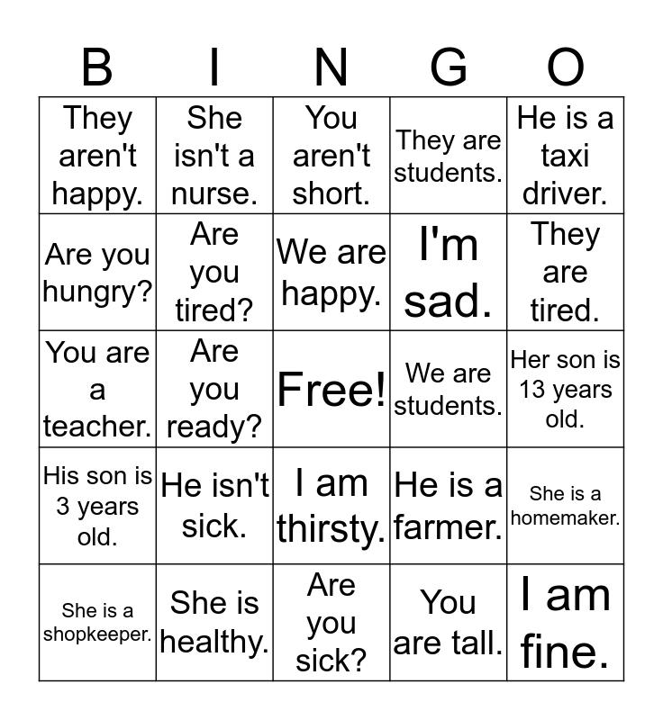to be Bingo Card