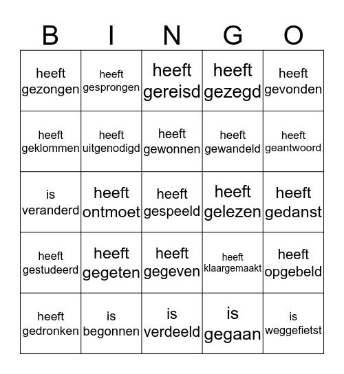 V.T.T.  Bingo Card