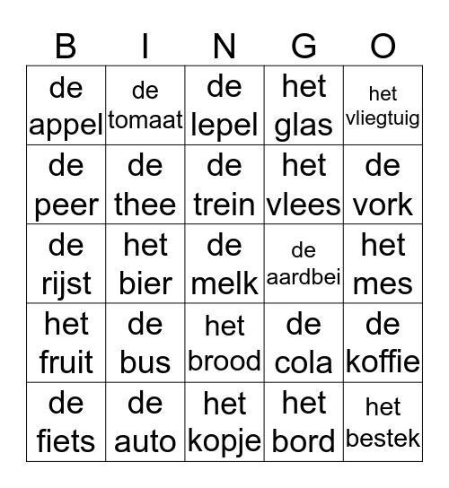 9 december BINGO! Bingo Card